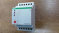PZ-829 RC (Електронне реле рівня рідини ДР-829Р)/ Реле PZ-829 RC (ДР-829Р), двухуровневое