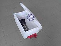 Аппарат туковысевающий (пластмас) Веста 8. Запчасти к сеялке Веста 8.