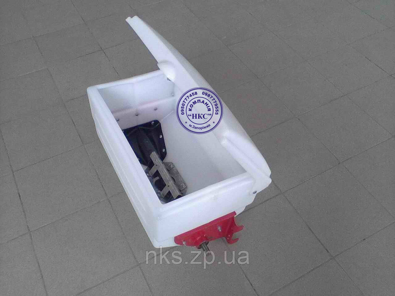 Аппарат туковысевающий (пластмас) СУПН-8.