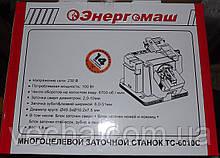 Электронаждак ТС-6010С Энергомаш (многоцелевой станок)
