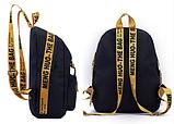 Рюкзак Meng черный, фото 3