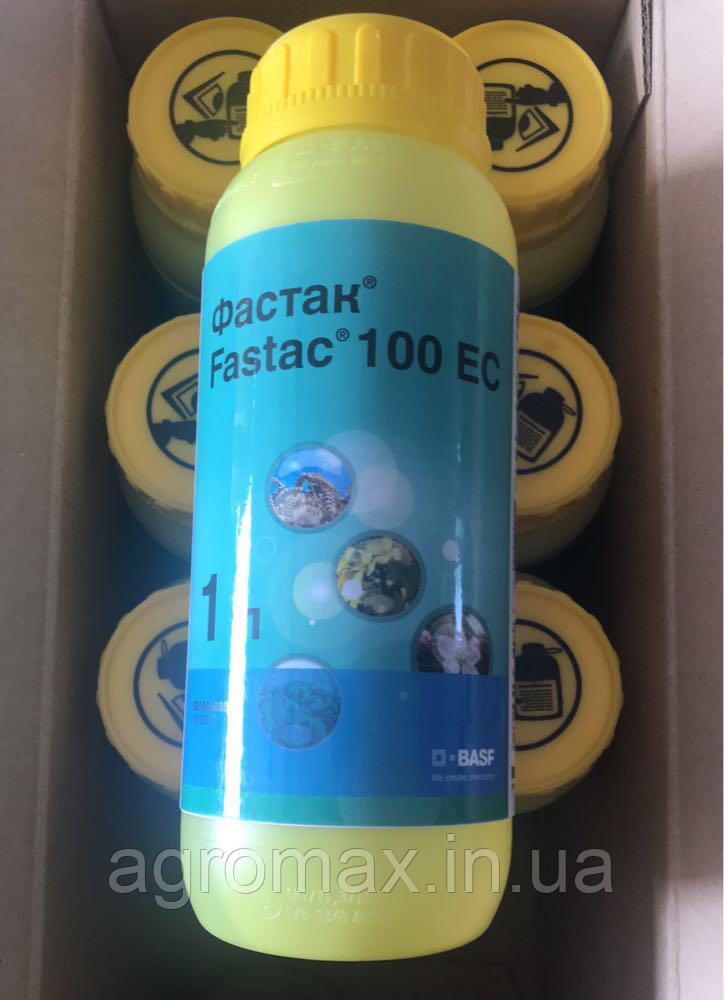 Инсектицид Фастак 1л