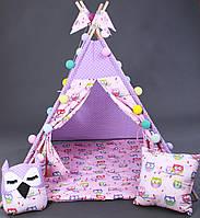Вигвам Фиолетовые Совы. Шалаш. Игровой домик. Детская палатка Стеганый