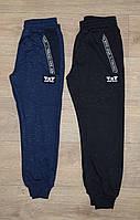 """Спортивные штаны для мальчика 98-104-110-116-122-128 рост """"S&D""""  Венгрия"""