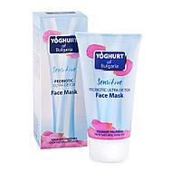 """""""Ультра-детокс"""" Очищающая маска для лица Yoghurt Probiotic"""