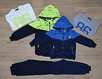"""Спортивный костюм для мальчика 98-104-110-116-122-128  рост""""S&D """"  Венгрия"""