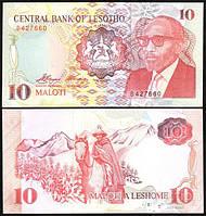 Лесото / Lesotho 10 maloti 1990 Pick 11 UNC
