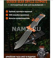 Gerber многофункциональный нож для выживания + Японский бинокль Canon В ПОДАРОК!