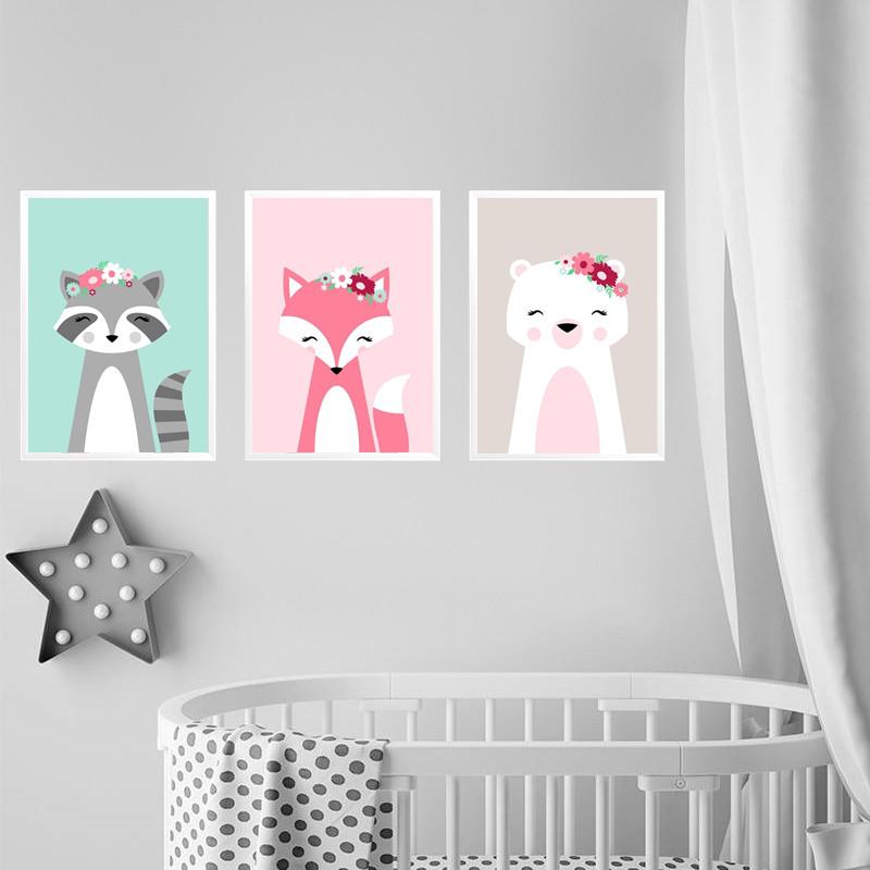 Набор Постеров в Детскую Комнату 3 шт. (А4 формат) №2
