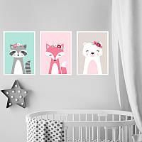 Набор Постеров в Детскую Комнату 3 шт. (А4 формат) №2, фото 1
