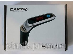 FM Модулятор для Авто CarG6 4 в 1, фото 2