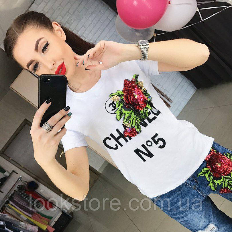 Женская футболка в стиле Chanel № 5 с пайетками и цепочками белая 42-44