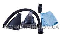 Универсальный набор насадок для пылесоса Electrolux KIT09 9001661876