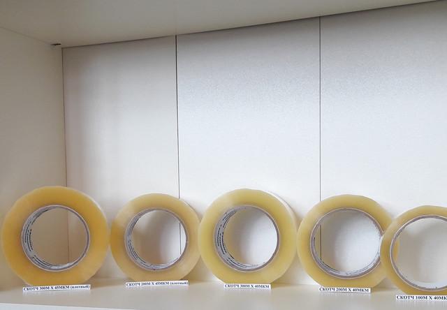 Купить скотч упаковочный в Харькове, Украине 200 метров, 300 метров, оптом по низким ценам от производителя