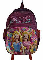 Рюкзак школьный для девочки оптом 7478