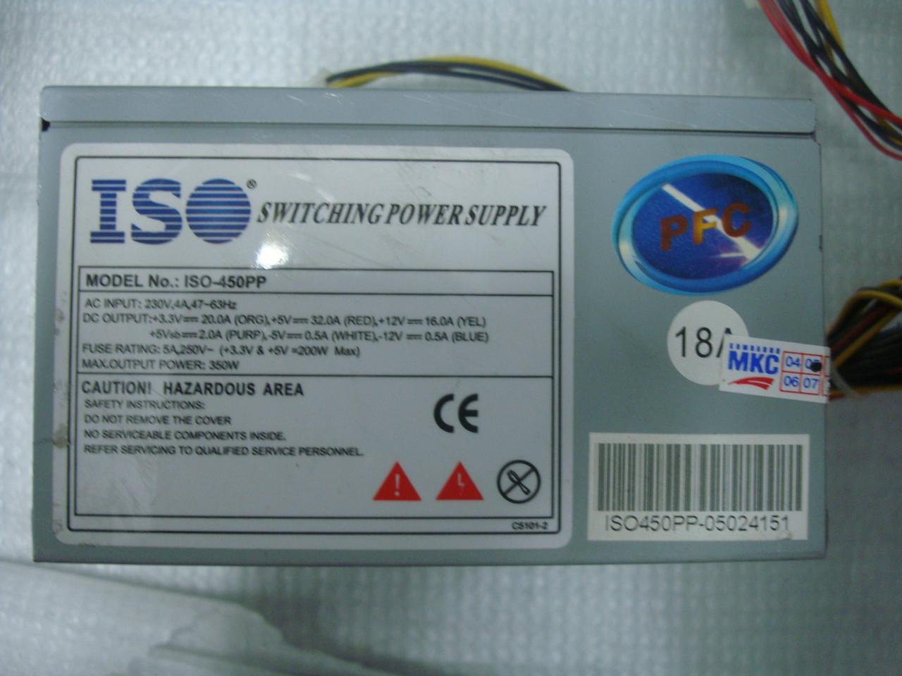 Блок живлення для ПК ISO-450PP 350W