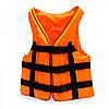 Жилет страховочный оранжевый 90-110 кг