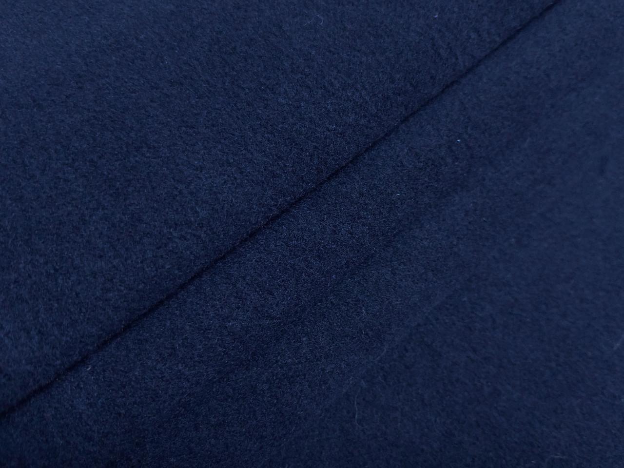 Кашемир пальтовый, темно-синий