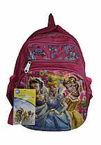 Рюкзак шкльный для девочки оптом 7479