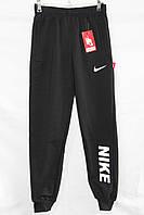 Трикотажные брюки для мальчиков (40-48p-p) оптом в Одессе.