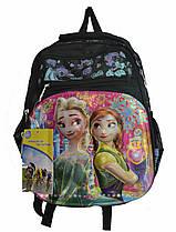Рюкзак школьный для девочки оптом 7480