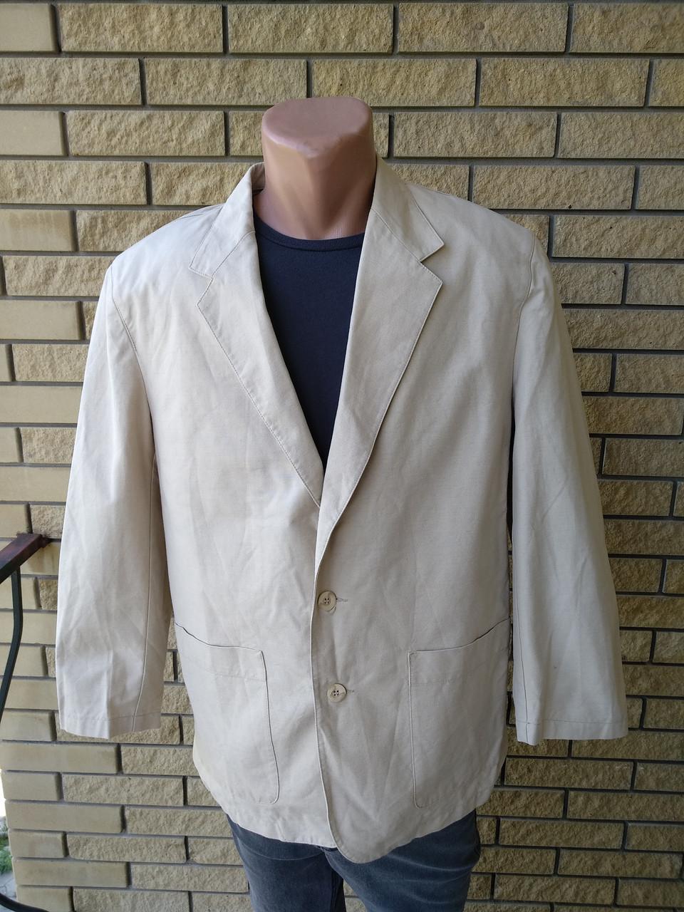 Пиджак мужской коттоновый MOBACO