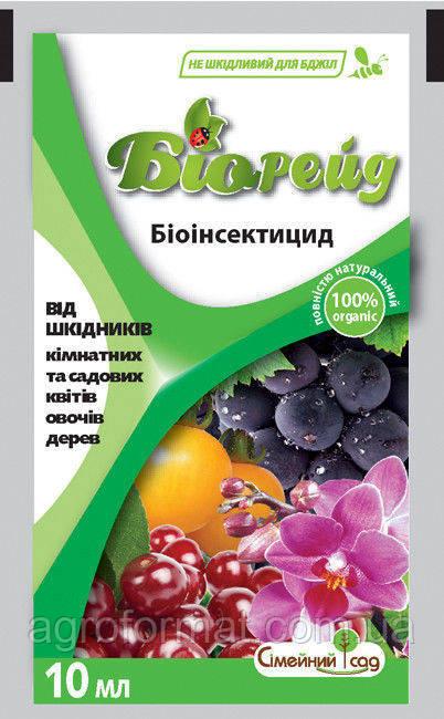 Биорейд 10 мл (биоинсектицид)
