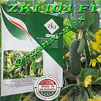 Огурец пучковой ZKI 104 F1, 1000 семян TM ZKI (Венгрия)
