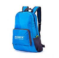 Рюкзак спортивный складной 20л Romix RH27