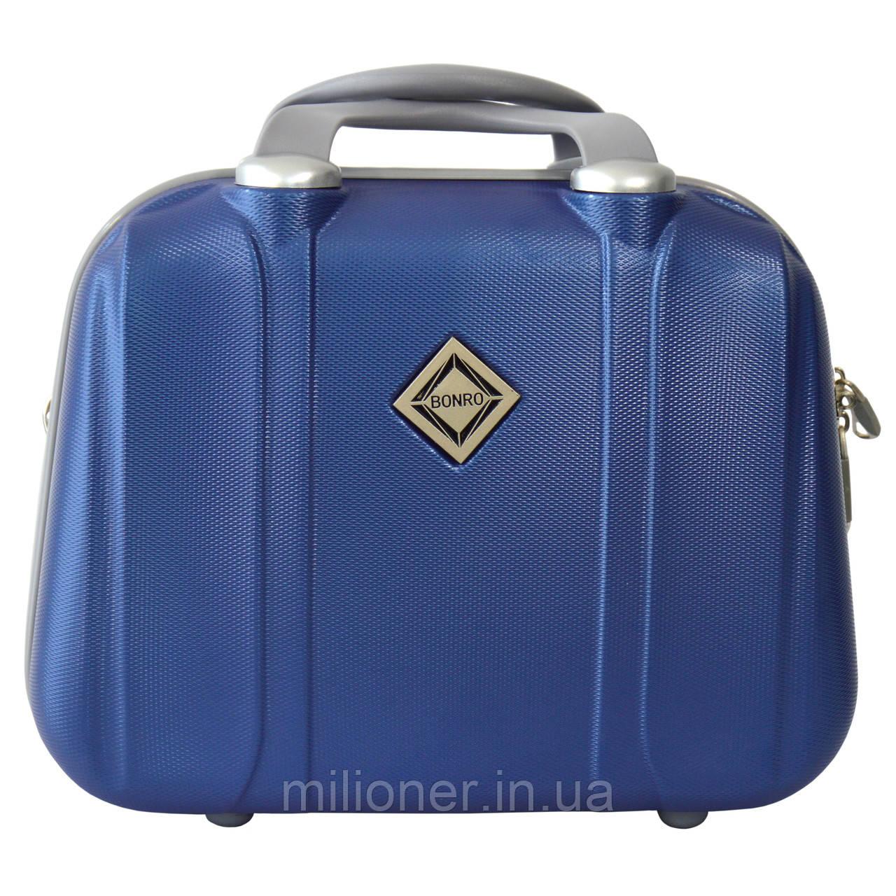 Сумка кейс саквояж Bonro Smile (небольшой) синий (blue 629)