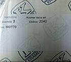 Сервопривод  трехходового клапана Ariston, Ferroli, Herman, Saunier Duval, Fondital, Nova Florida, фото 2