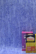 Обои, виниловые под покраску, B40,4 Венера 5607-03, 0,53х15м., фото 2