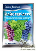 Комплексное минеральное удобрение для винограда Мастер-Агро, 3-28-28, 25г