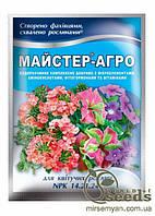 Комплексное минеральное удобрение для цветущих Мастер-Агро, 14-21-24, 25г
