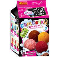 """SALE! 5629 Бомбочки для ванной """"Шоколадный Десерт"""" 15130016Р"""