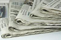 Купуємо газетну макулатуру для власних потреб в Рівненській області.
