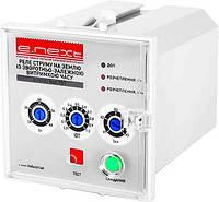 Реле пробоя тока на землю с обратно-зависимой задержкой времени e.relay.kcr.153