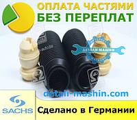 """Комплект пылезащитный на передний амортизатор ВАЗ, Seat, Volkswagen - """"SACHS"""" (пыльники, втулки)"""