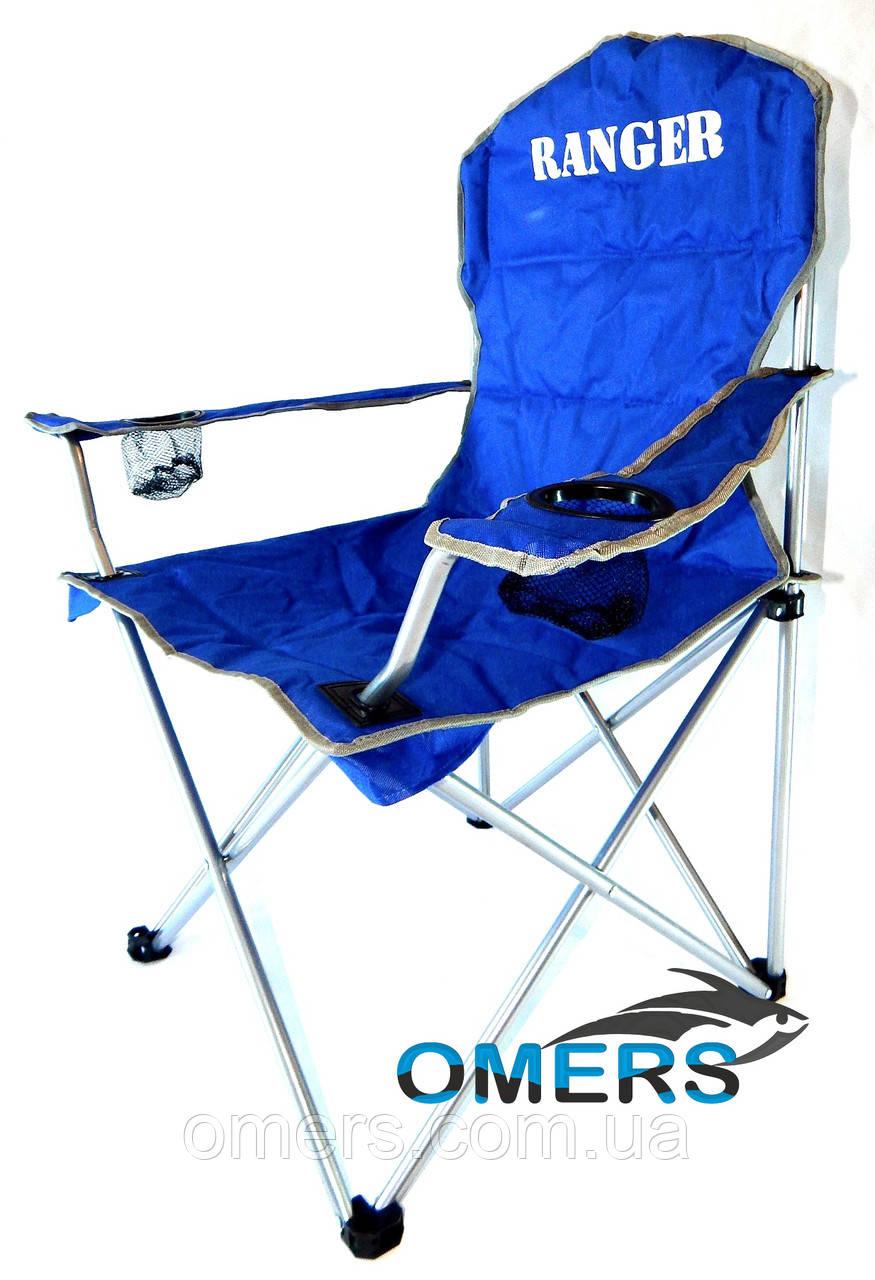 Стул зонт раскладной Ranger Мастер синее