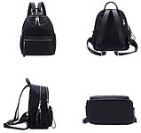 Рюкзак женский черный нейлон Sujimima, фото 3