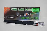 SALE! Лазерная указка Green Laser Pointer 8410