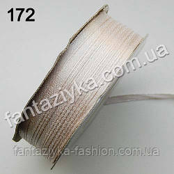 Лента атласная 0,3 см для вышивки, латте 172
