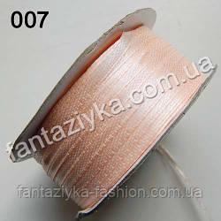 Лента атласная 0,3 см для вышивки, светло-персиковая 007