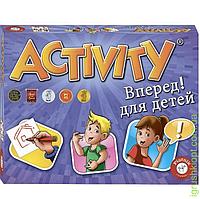 SALE! Настольная игра 'Активити вперед' для детей; 6+