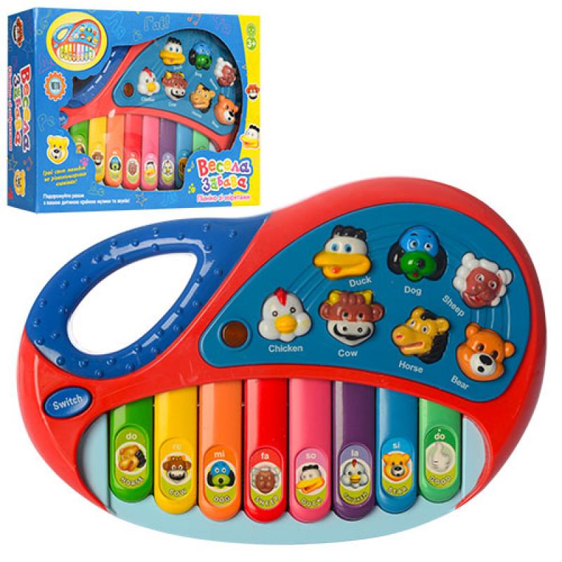 Піаніно дитяче, музика, звуки тварин, MP4087 /2216 A 11, в коробці, 25-17см