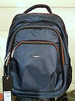 648997137501 Рюкзак школьный спортивный городской стильный ортопедический Dolly 519  размер 30 х 39 х 21см