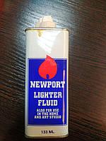 SALE! Бензин очищенный для заправки зажигалок Newport lighter fluid,133 ml