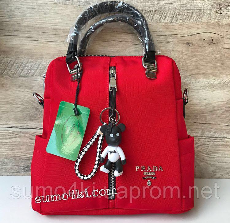 9aa076d21 Женская сумка рюкзак Prada Прада - Интернет-магазин «Галерея Сумок» в Одессе