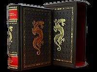 Большая книга восточной мудрости. VIP книга в кожаной обложке