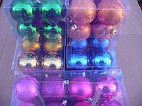 Елочные шарики 16 штук диаметр 6 см, 6 расцветок